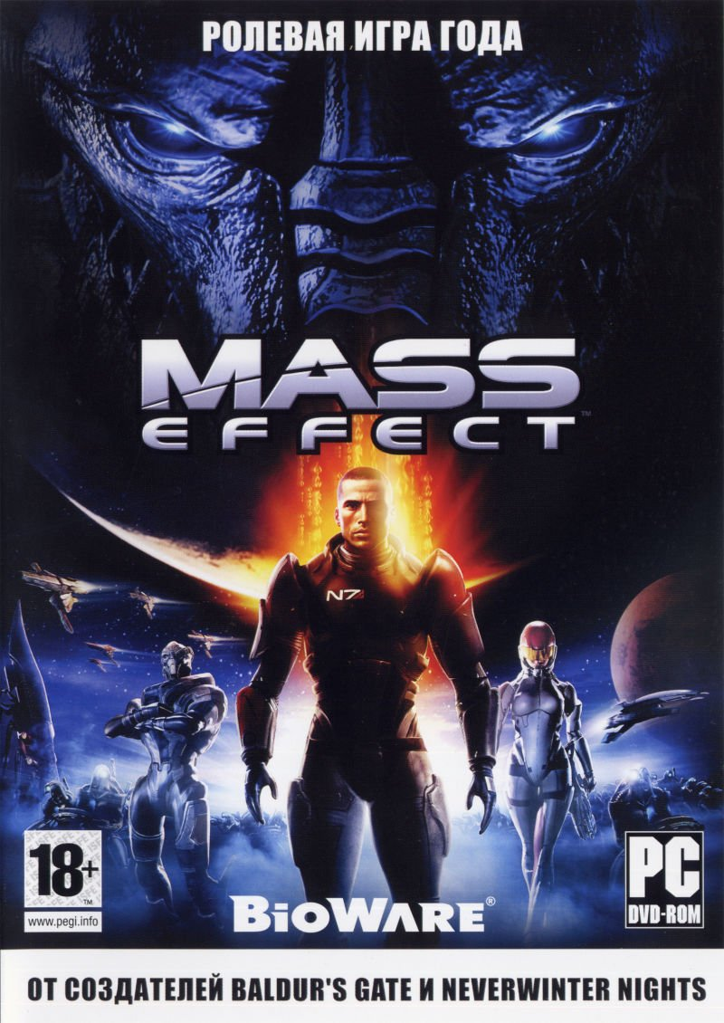 Mass Effect ALoT [Rip] (2008) PC | Лицензия